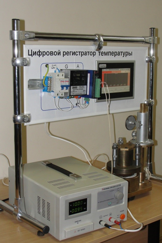 Цифровой регистратор температуры