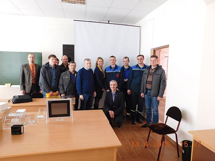 Семинар на Бобруйской ТЭЦ-2