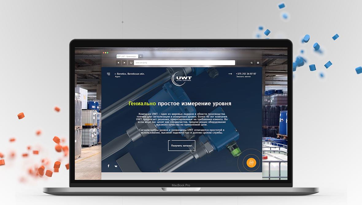 Новый сайт компании UWT Беларусь