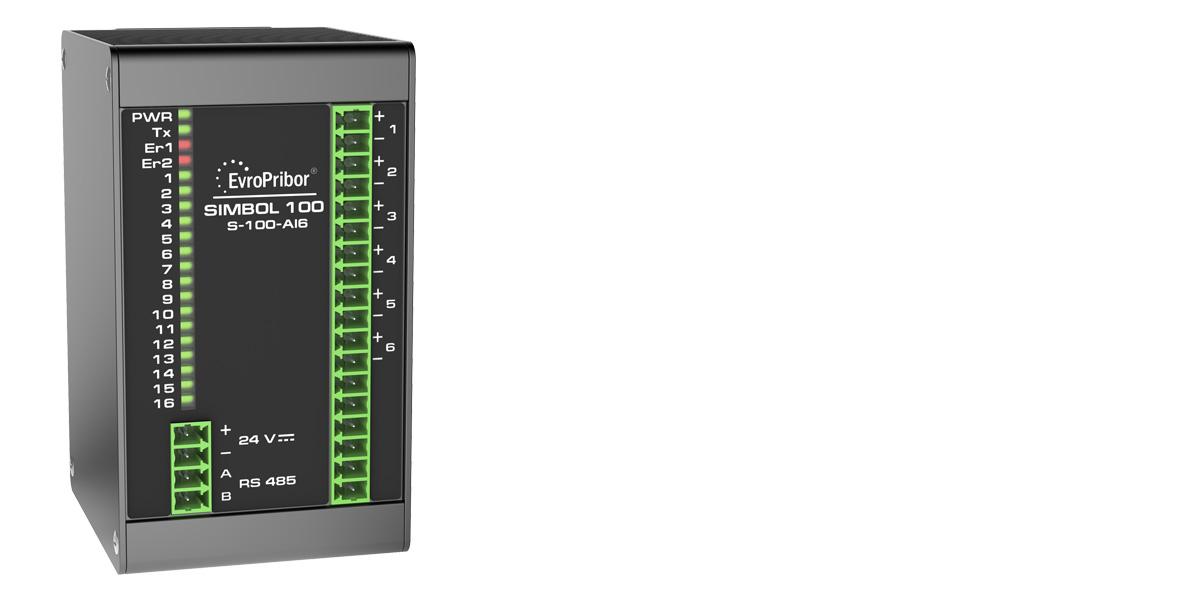 Программируемый контроллер Simbol-100. Модуль аналогового ввода S-100-AI6. Особенности, универсальность, технические характеристики.