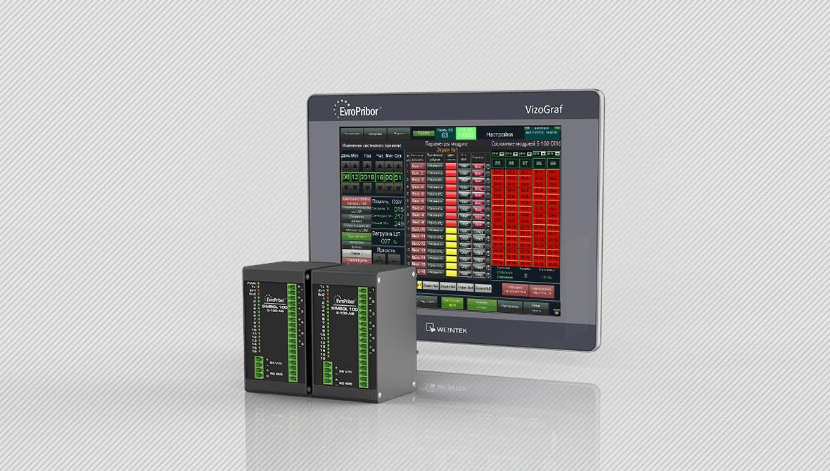 Программно-технический комплекс технологической сигнализации