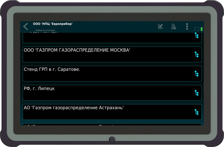 Интерфейс программы на планшетном компьютере